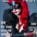"Журнал ""Tattoo Fest"" №10"