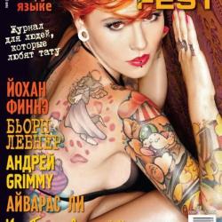 "Журнал ""Tattoo Fest"" №9"