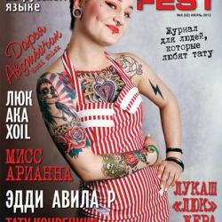 "Журнал ""Tattoo Fest"" №6"