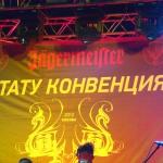 5-я Международная Тату Конвенция в Москве